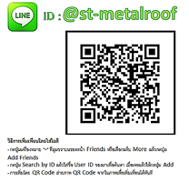 Line ID: @st-metalroof